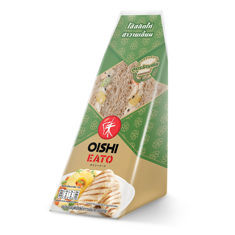Oishi Eato Sandwich Chicken Salad with Hawaiian