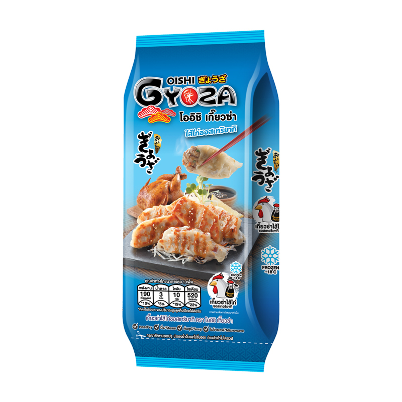 Oishi Gyoza Chicken Teriyaki