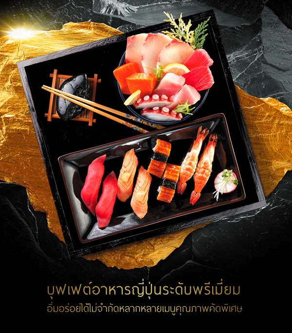 upload_file/restaurant/171215094355_thumb_OISHI_GRAND.png